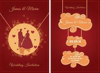 婚礼邀请卡设计