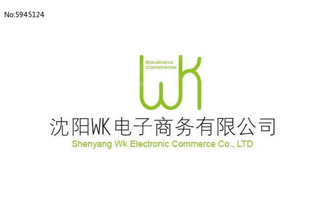 简约字母logo
