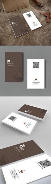 咖啡店品牌形象名片