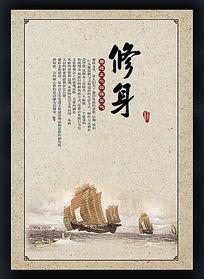 中国风企业文化标语口号宣传展
