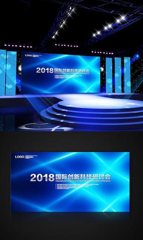 大气创意蓝色招商科技展板背景板