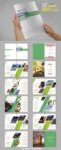 度假酒店服务画册设计