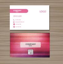 粉色条纹背景设计矢量名片设计