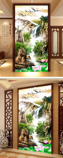 古韵中国风山水画瀑布流水玄关背景墙
