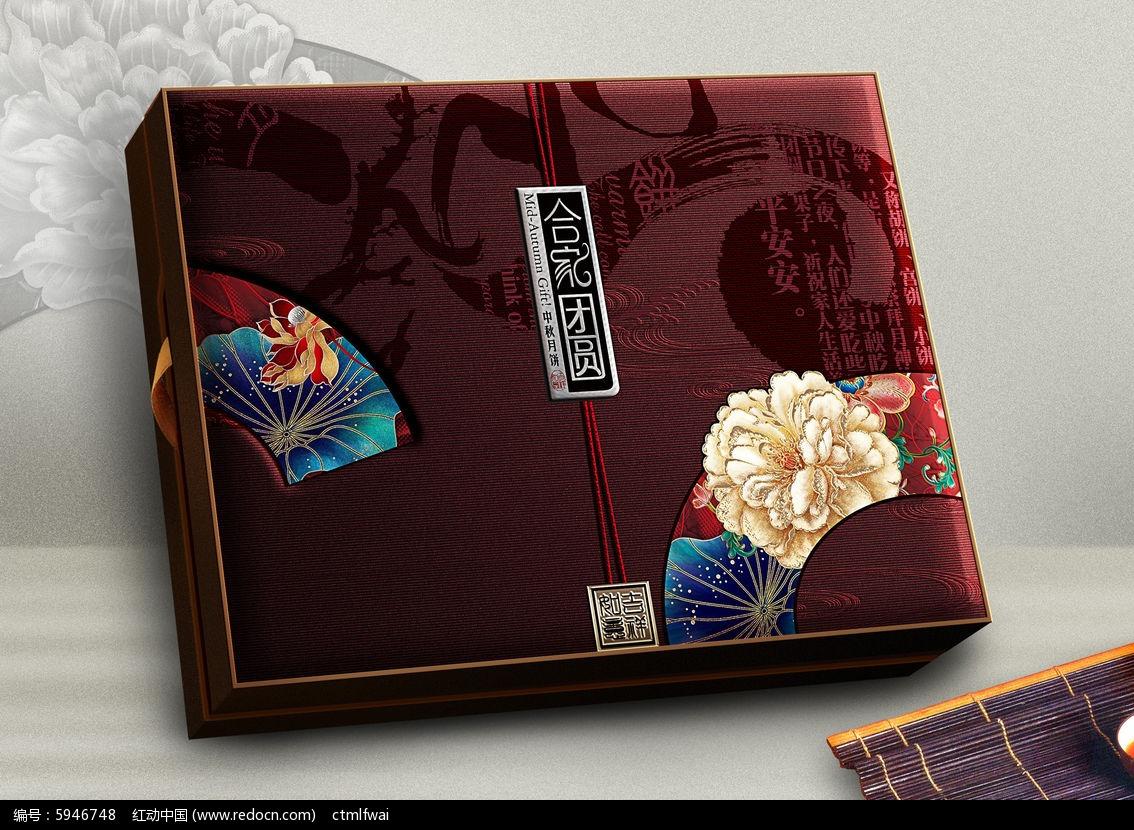 合家团圆月饼包装设计图片