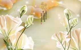 花开富贵素雅百合荷花高清彩雕电视背景墙