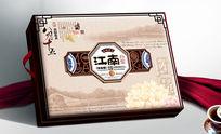 江南印象月饼包装 PSD