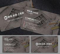 建筑装饰公司名片设计模板