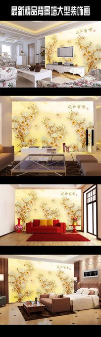金色花开富贵浮雕电视背景墙高清图下载