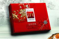 金枝颂福月饼包装