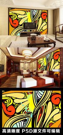 卡通橙色手绘线条艺术感流线型电视背景墙