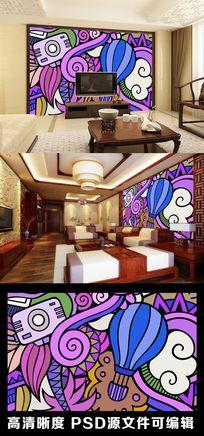卡通手绘流云热气球图形图案电视背景墙