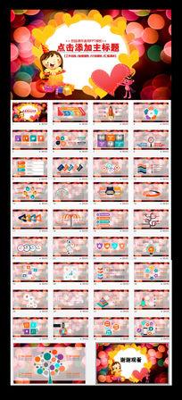 可爱卡通儿童幼儿教育教学课件PPT模板
