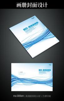 蓝色动感线条画册封面