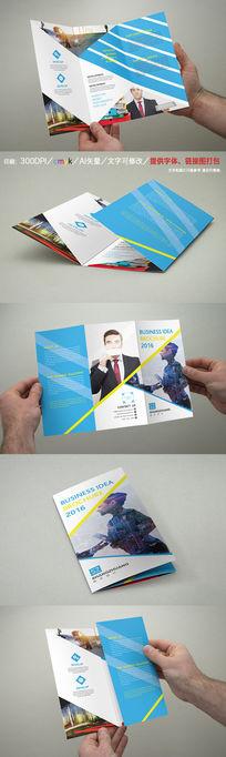 蓝色科技商务三折页模板