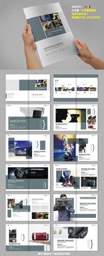 摄像机器材画册