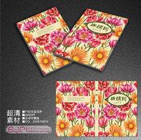 水彩锦绣园鲜花言情小说封面设计