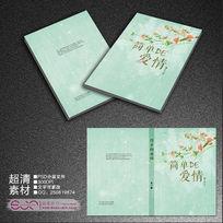 水彩桃花绿色言情小说封面设计