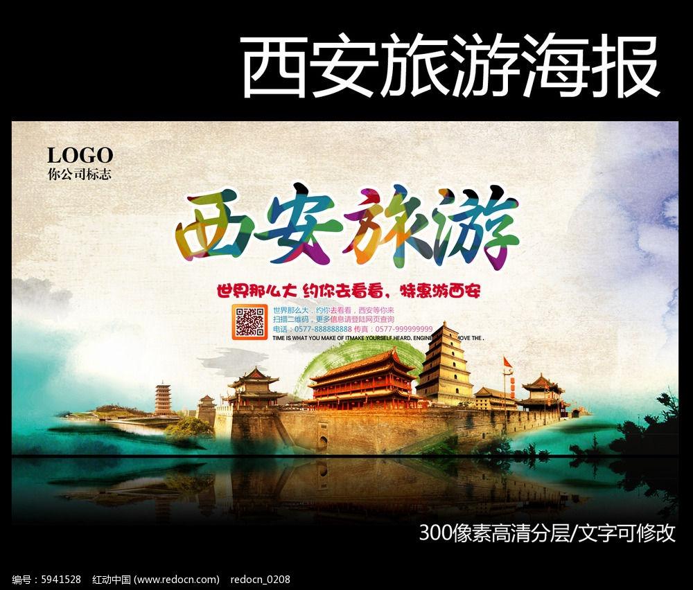 西安旅游图片大全_长安八景华岳仙掌_陕西西安旅游景点