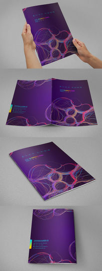 线条感科技画册封面设计