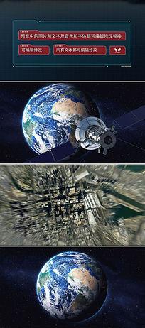 震撼地球穿梭到地面开场片头模板
