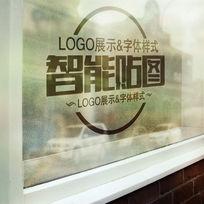 (2)LOGO贴图玻璃窗智能模板素材