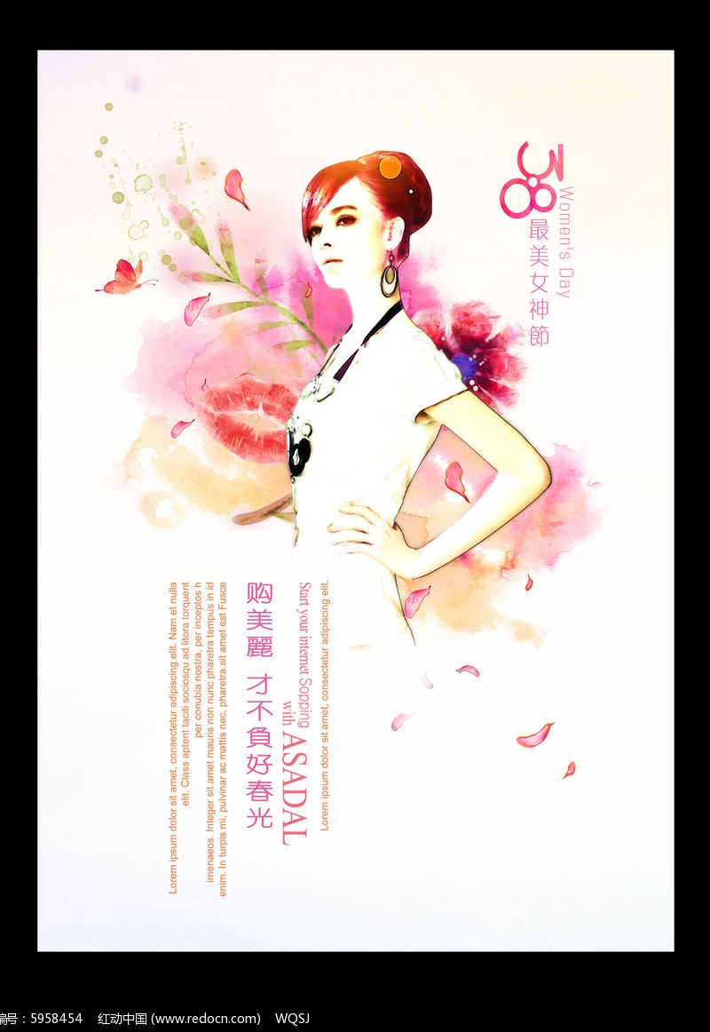 创意手绘风格女人节海报设计