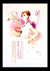 创意手绘风格女人节海报设计图片