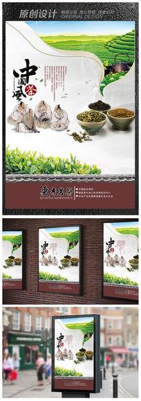春茶叶海报图片