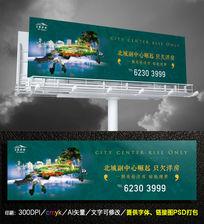 房地产洋房高炮户外广告