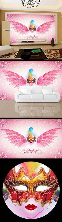 粉红色浪漫翅膀面具电视背景墙