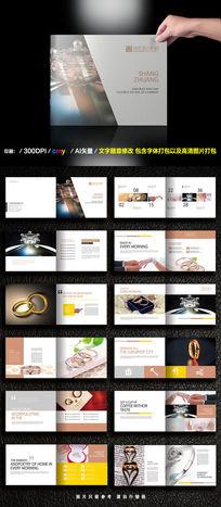 高贵典雅珠宝首饰画册设计