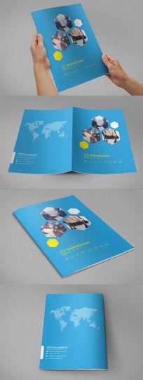 国际科技画册封面设计