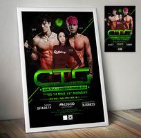 韩国肌肉男酒吧演出海报设计
