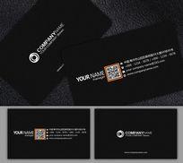 黑白色经典简洁个人名片商务名片设计