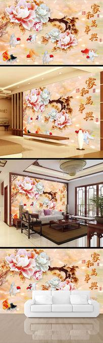牡丹花玉雕彩雕典雅电视背景墙