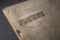 品牌logo牛皮纸贴图