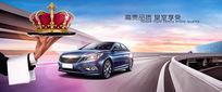 汽车创意广告