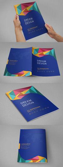 时尚菱形科技画册封面设计
