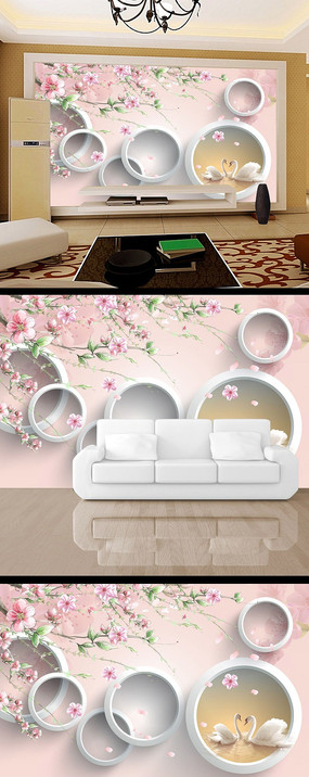 现代简约梅花桃花3d立体电视背景墙