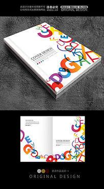 英语书籍创意封面