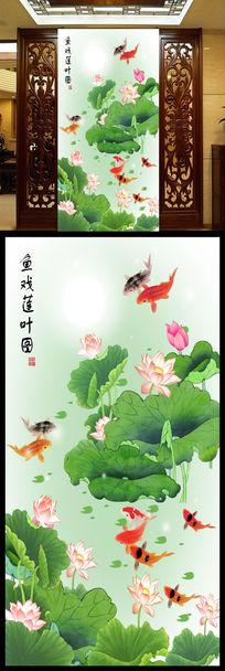中国风荷花荷叶年年有余玄关背景墙