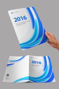 白色简约流线设计封面