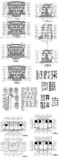 别墅房屋设计