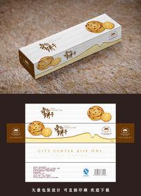 饼干包装盒设计