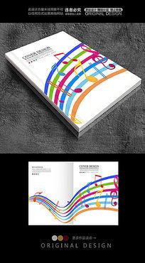 儿童音乐教学封面