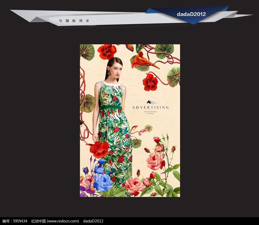 服装装饰画psd素材下载_室内装饰画设计图片图片