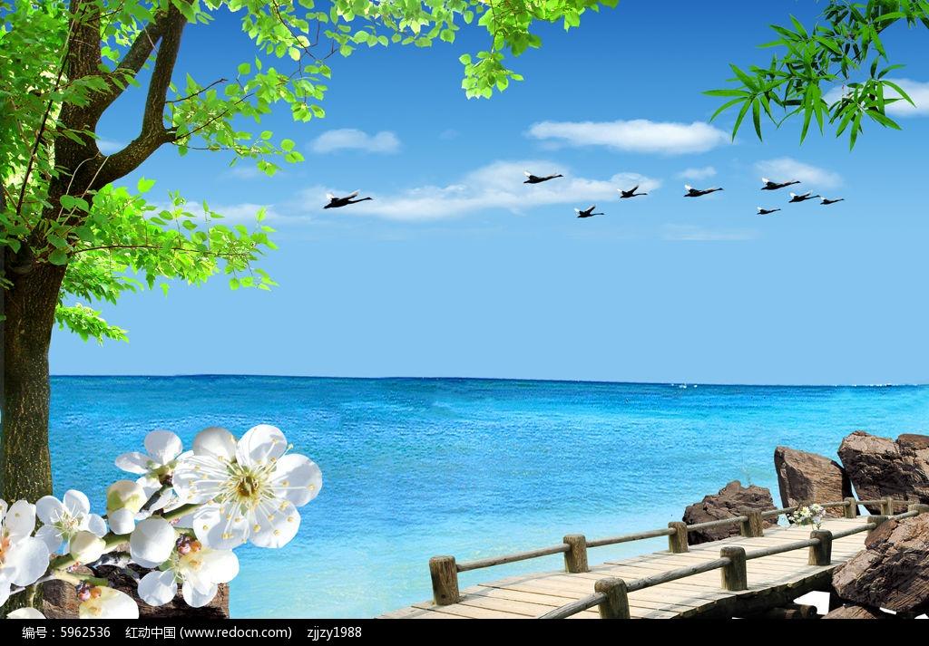 海边风景天涯海角唯美浪漫电视背景墙
