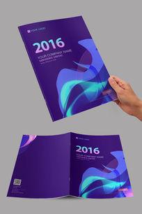 蓝色炫丽弧形光线设计封面