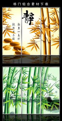 清新竹子静字移门图片素材设计下载
